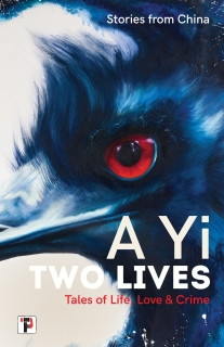 Two Lives by A Yi